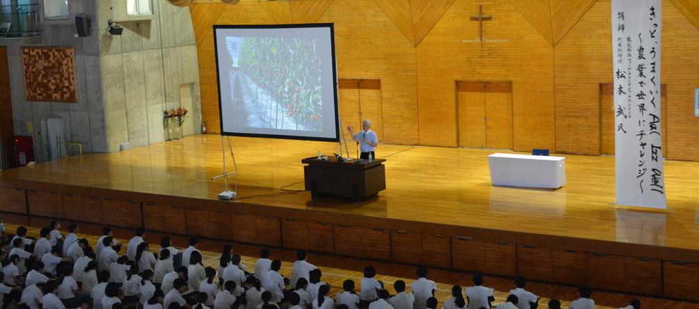 創立記念講演が行われました。