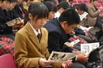中学Line講座