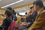 中学生徒総会