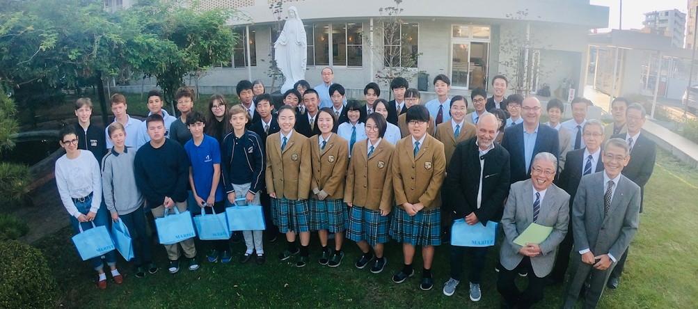 Ensemble scolaire Les Maristes  Saint Laurent La Paix Notre Dame